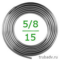 5/8''-15 Труба алюминиевая 15.58мм (толщ.1.5мм) 15м