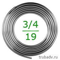 3/4''-15 Труба алюминиевая 19.52мм (толщ.1.5мм) 15м