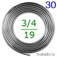 3/4''-30 Труба алюминиевая 19.52мм (толщ.1.5мм) 30м