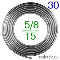 5/8''-30 Труба алюминиевая 15.58мм (толщ.1.5мм) 30м