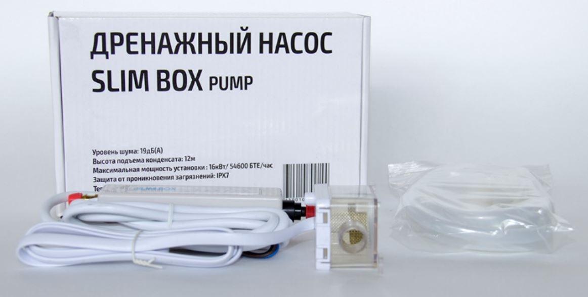 Насос дренажный Slim Box